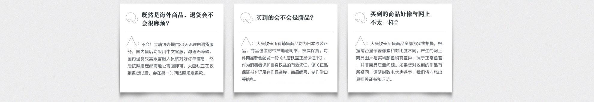changjianwenti_zhengpin.jpg