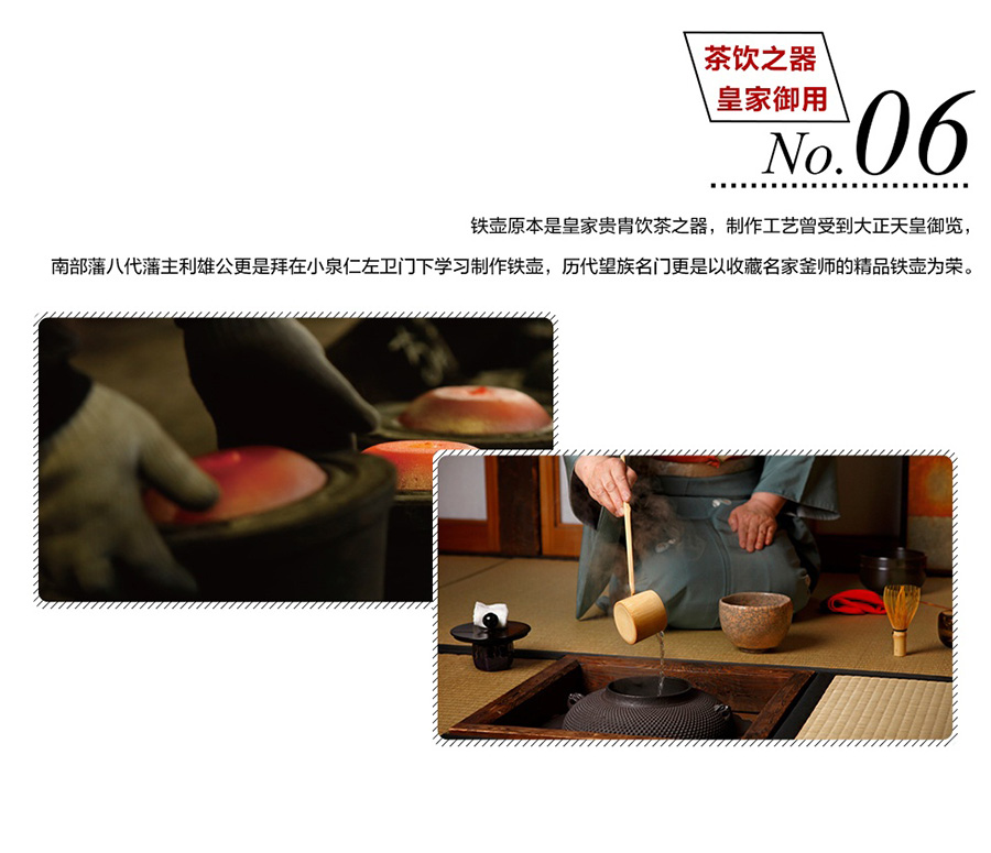 铁壶选择理由_看图王_04.jpg
