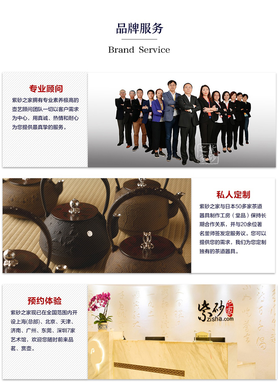 铁壶选择理由_看图王_05.jpg