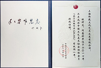 公司荣誉-02.jpg