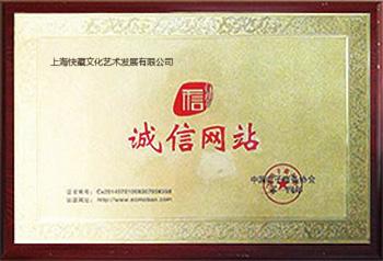 公司荣誉-01.jpg